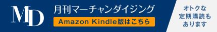Amazon Kindle版はこちら