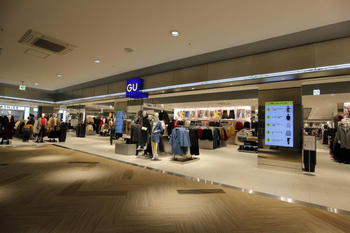 ジーユー横浜港北ノースポート・モール店が提案する「新しい買物体験」