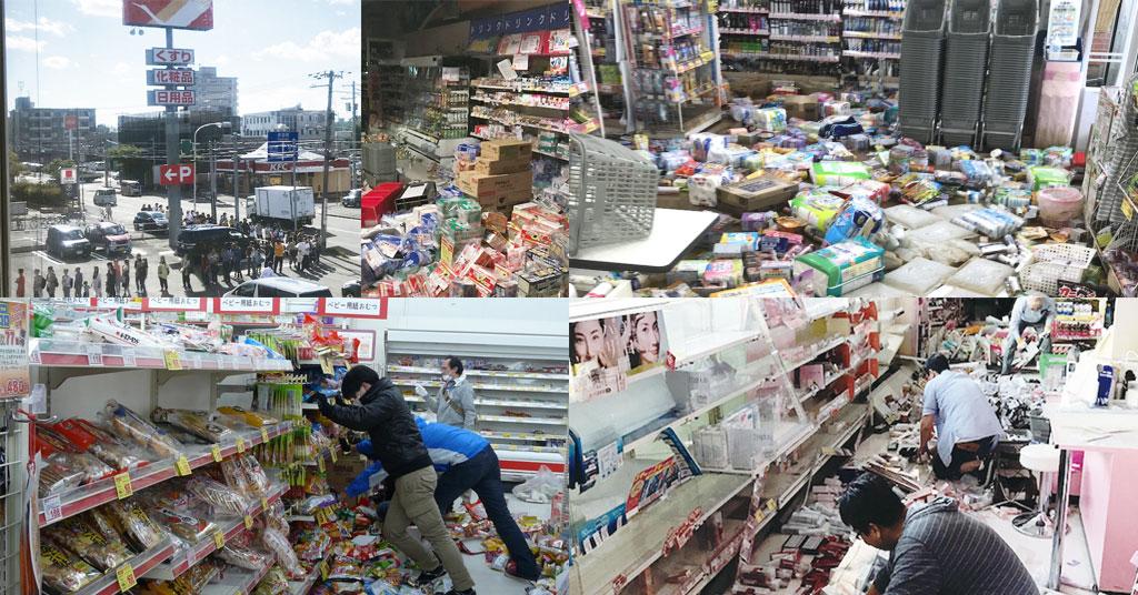 [小売業災害対策記事まとめ] 地震、台風…災害にチェーンストアはどうたちむかう?