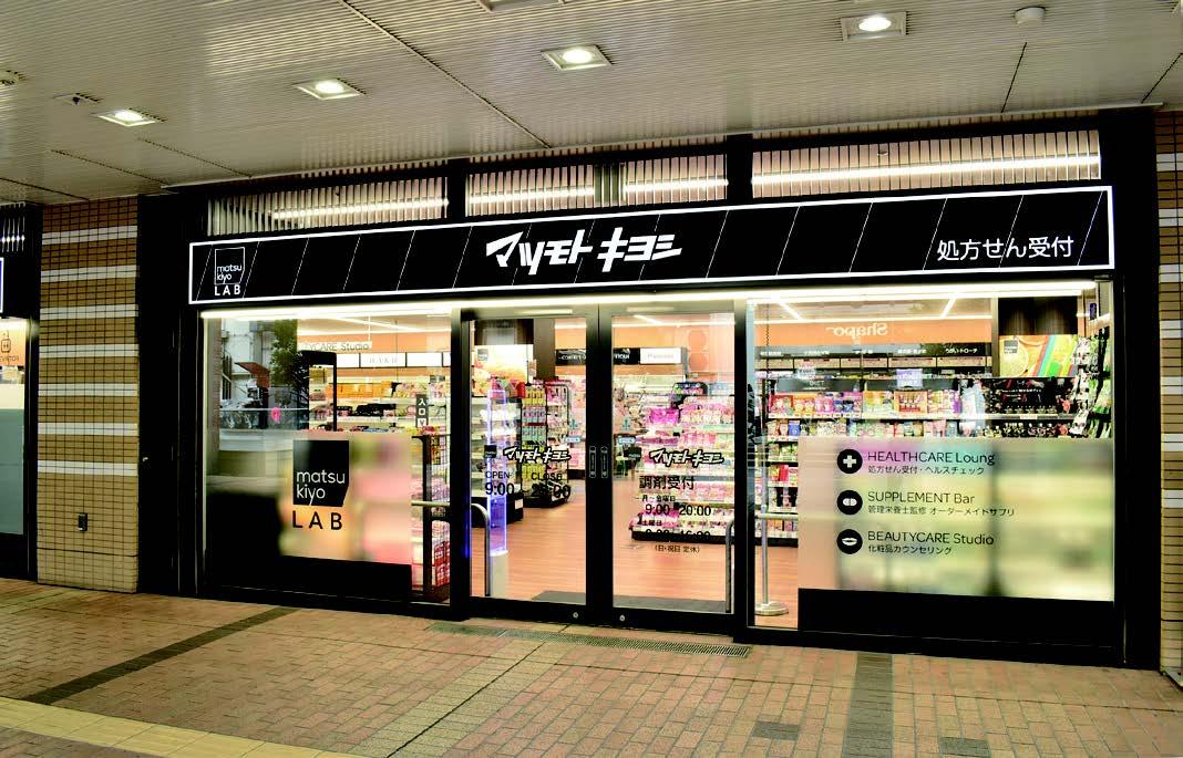 駅前250坪超の進化形「matsukiyo LAB市川駅南口店」レポート