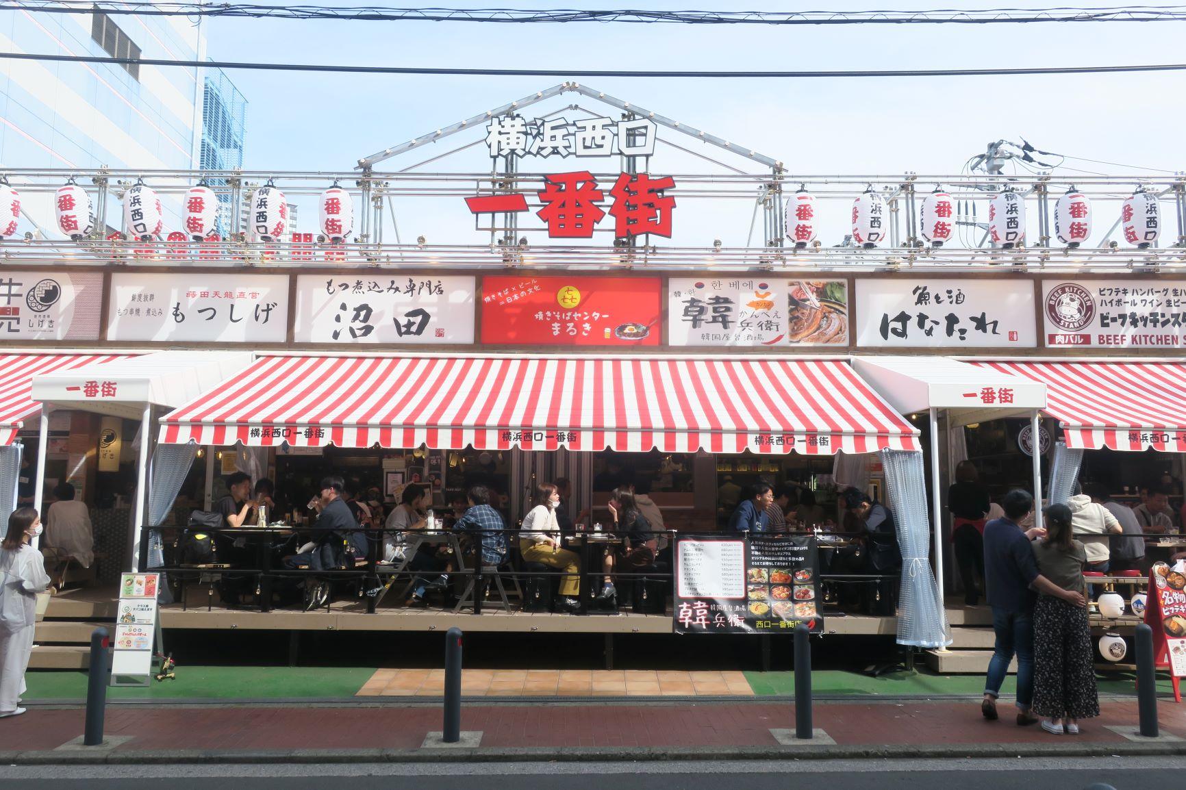 横浜駅西口の横丁に人気7店が集結。飲食店版「アベンジャーズ」大成功!