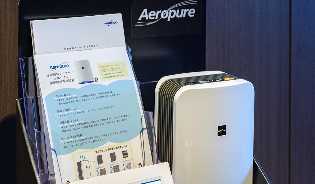 日機装が空気清浄機「Aeropure」の販路にドラッグストアを選んだ理由